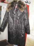 пальто женское зима тефлон верх силикон наполнитель воротник енот.