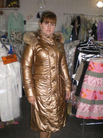 пальто зима тефлон материал внутри силикон наполнитель.мех енот цвета...